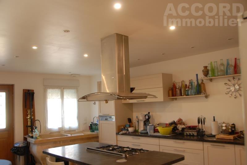 Vente maison / villa Montaulin 266000€ - Photo 1