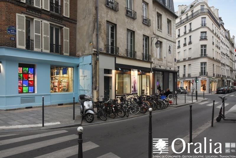 Vente appartement Paris 3ème 420000€ - Photo 8