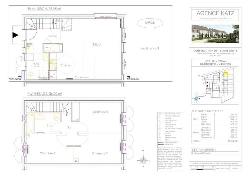 Vente maison / villa Beynes 254000€ - Photo 6