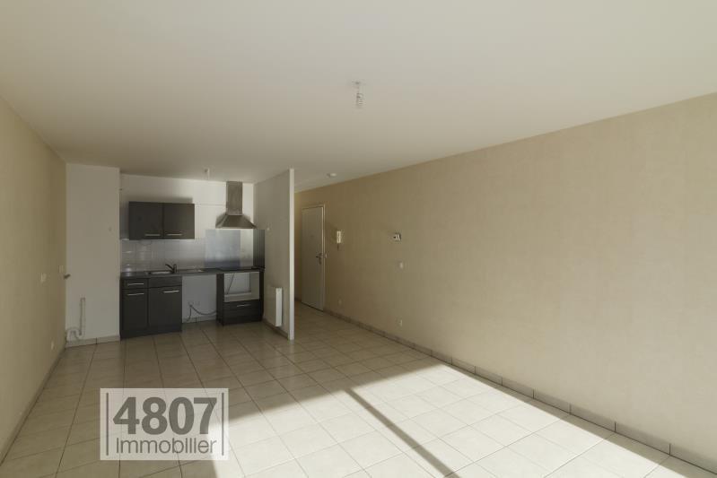 Vente appartement Bonneville 218000€ - Photo 1