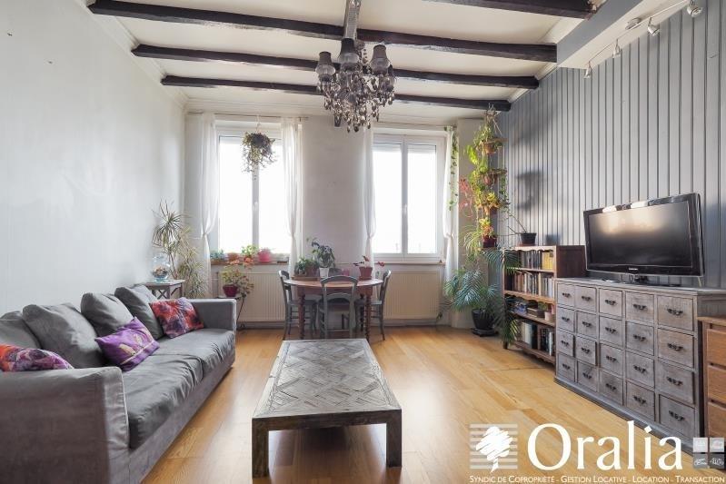 Vente appartement Lyon 9ème 212000€ - Photo 1
