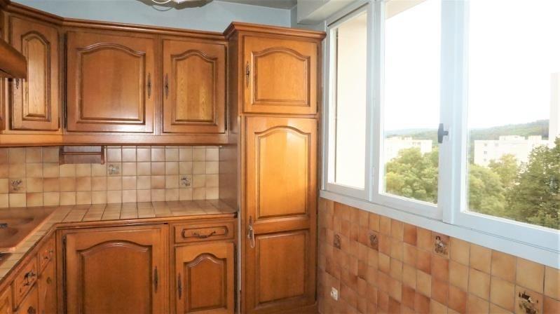 Vendita appartamento Pont eveque 75000€ - Fotografia 9