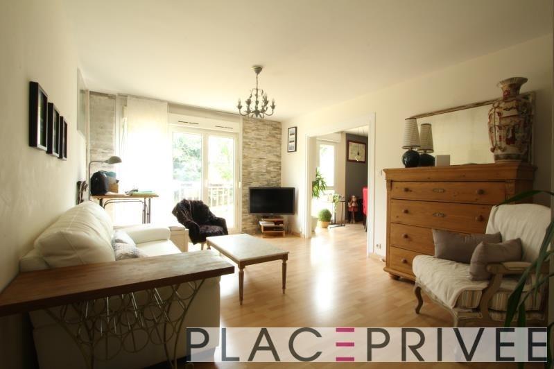 Venta  apartamento Nancy 139000€ - Fotografía 3