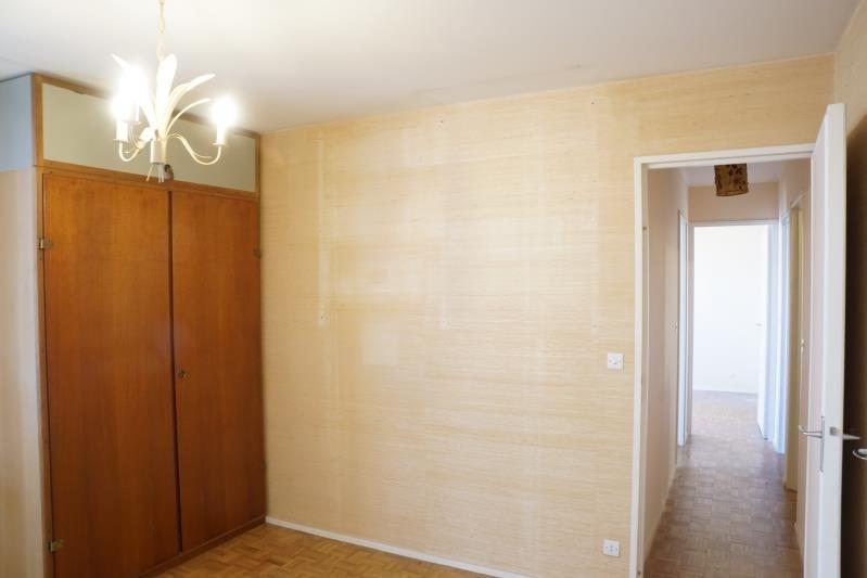 Venta  apartamento Ivry sur seine 410800€ - Fotografía 2