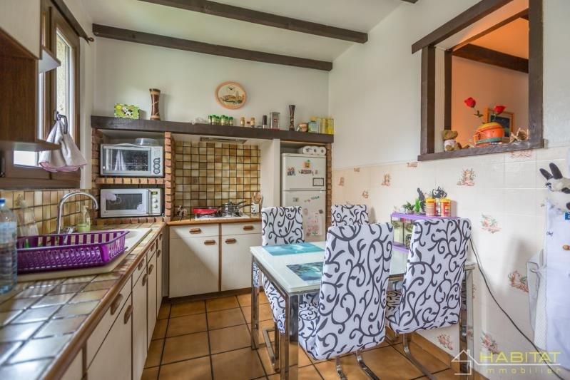 Vente maison / villa Noisy le sec 328000€ - Photo 4