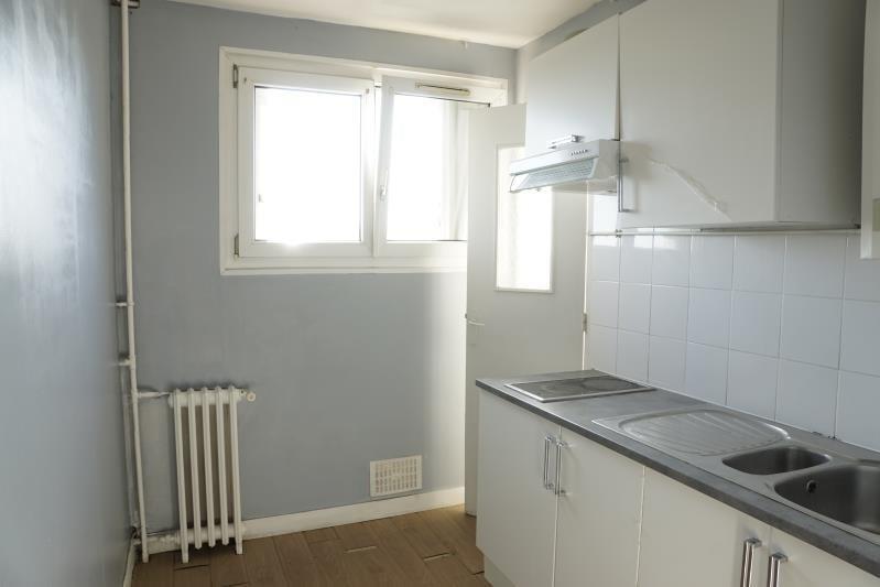 Vente appartement Ivry sur seine 255000€ - Photo 2