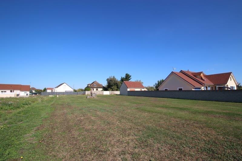 Vente terrain Chalon sur saone 59000€ - Photo 1