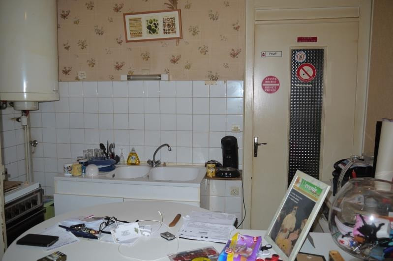 Investeringsproduct  appartement Vienne 84000€ - Foto 3