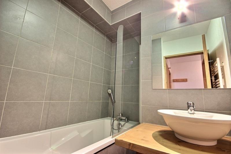 Vente de prestige appartement Les arcs 180000€ - Photo 4
