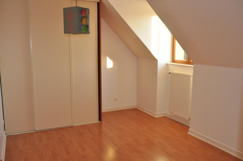 Vente maison / villa Soissons 215000€ - Photo 10