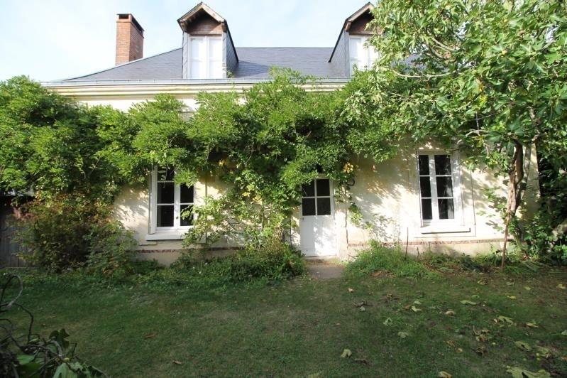 Vente maison / villa Montoire sur le loir 107800€ - Photo 1