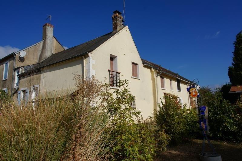 Vente maison / villa Neuvy deux clochers 88000€ - Photo 1