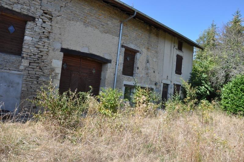 Sale house / villa Aromas 125000€ - Picture 3