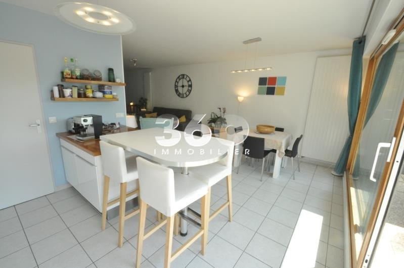 Vente appartement Le bourget du lac 290 000€ - Photo 1