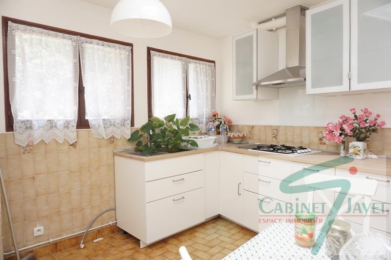Vente maison / villa Noisy le grand 269500€ - Photo 3