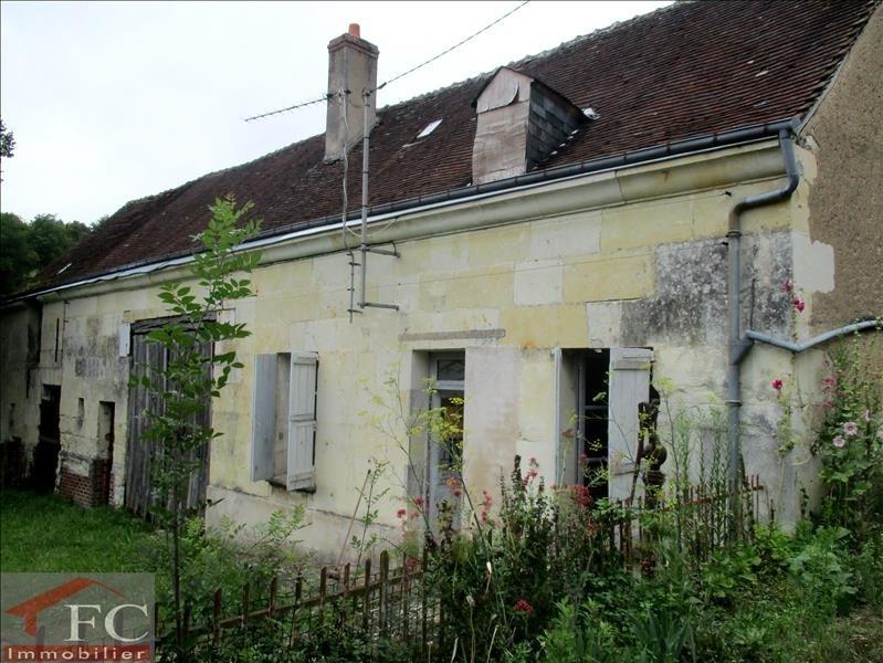 Vente maison / villa Montoire sur le loir 47500€ - Photo 1