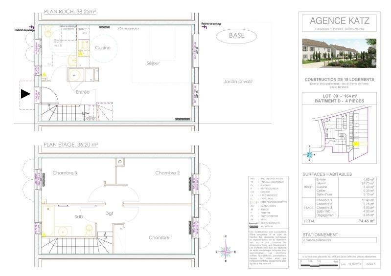 Vente maison / villa Beynes 245000€ - Photo 6