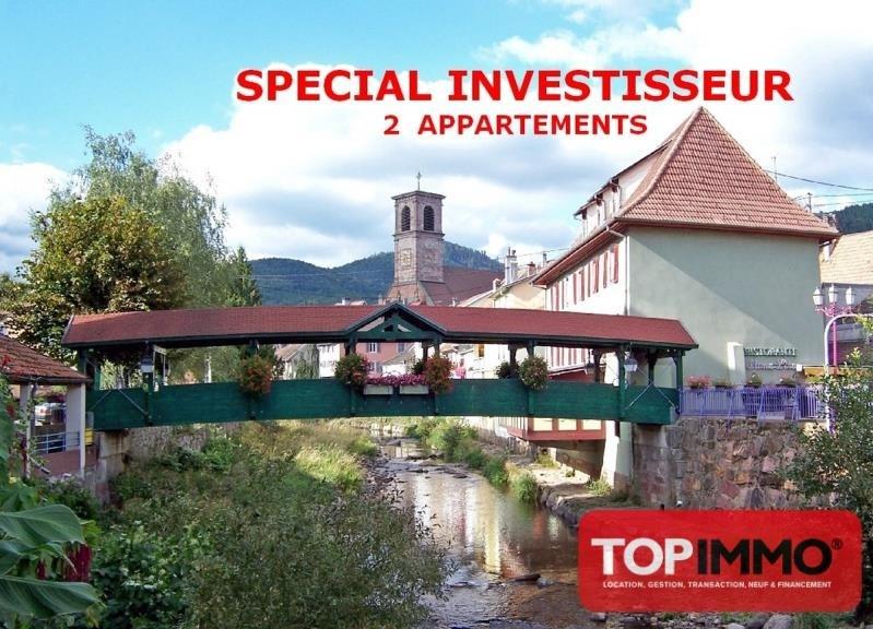 Sale house / villa Masevaux 87000€ - Picture 1