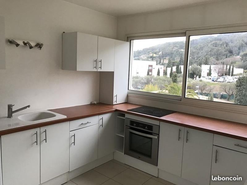 Vente de prestige appartement La valette du var 310000€ - Photo 3