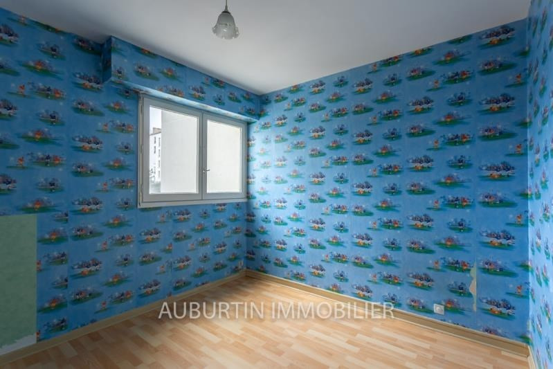 Vente appartement Aubervilliers 300 000€ - Photo 6