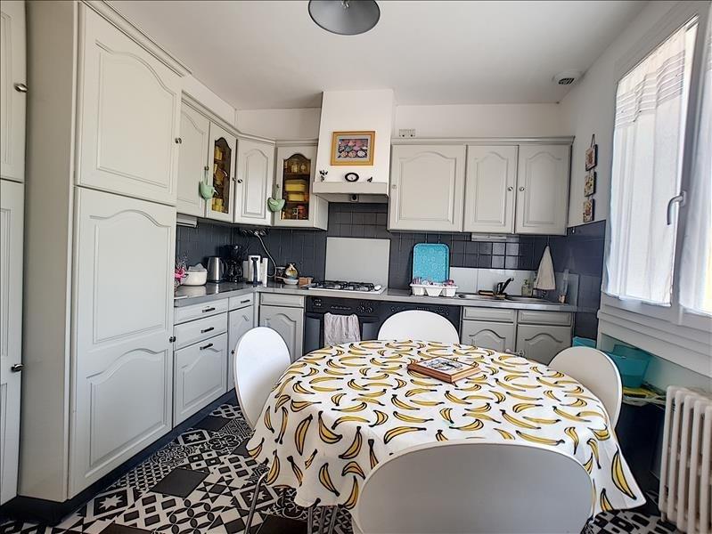 Vente maison / villa Soyaux 174900€ - Photo 8