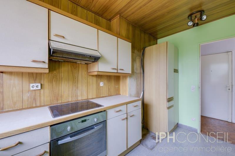 Vente appartement Neuilly sur seine 535000€ - Photo 10