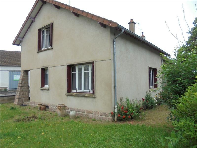 Vente maison / villa Moulins 60000€ - Photo 3