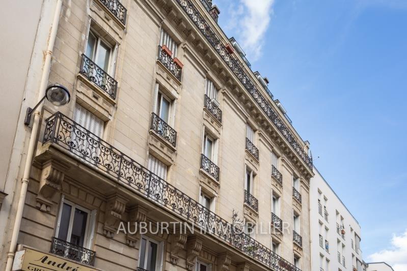 Verhuren  appartement Paris 18ème 650€ CC - Foto 5
