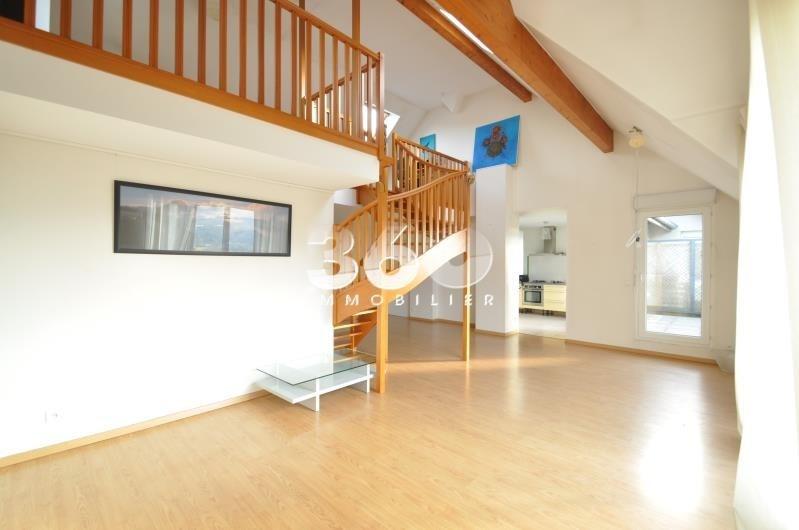Vente appartement Gresy sur aix 274000€ - Photo 1