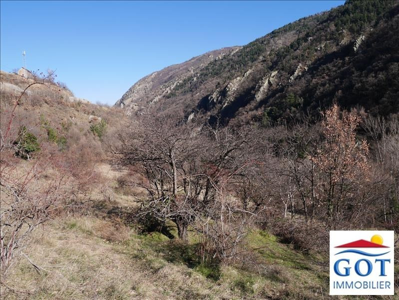Vente terrain Fontpedrouse 7 500€ - Photo 1
