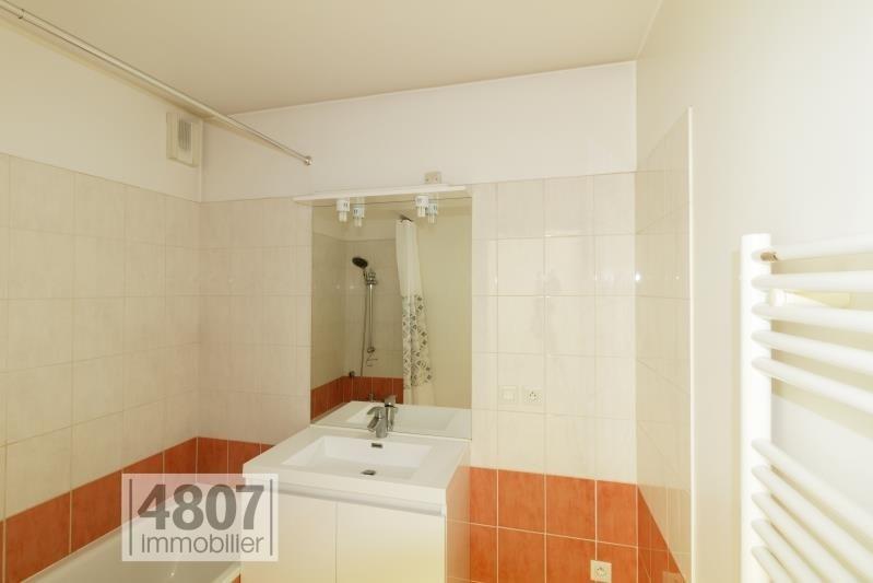 Vente appartement Bonneville 177000€ - Photo 2