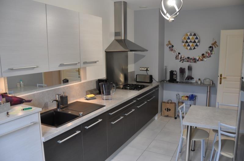 Vente appartement Soissons 212000€ - Photo 3