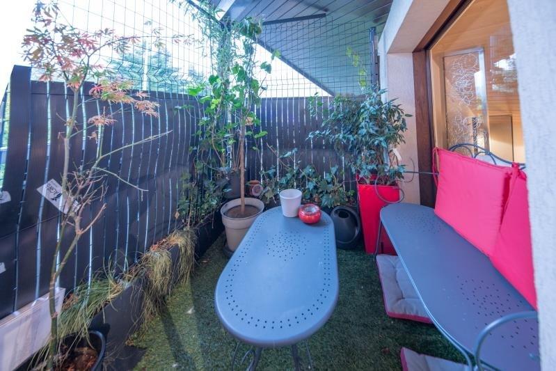 Vente appartement Annecy le vieux 260000€ - Photo 8