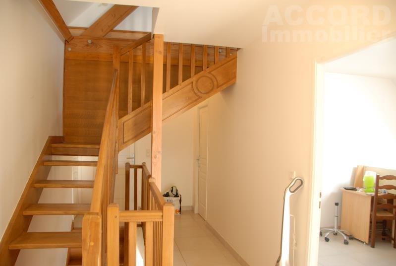 Vente maison / villa Montaulin 266000€ - Photo 2