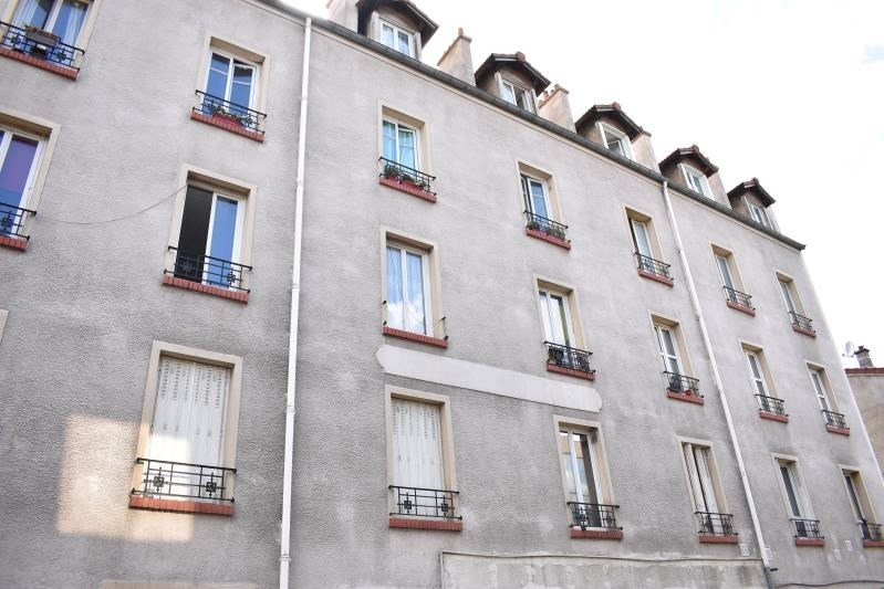 Vente appartement Bagnolet 145 000€ - Photo 5