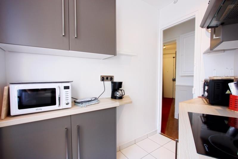 Affitto appartamento Paris 15ème 1250€ CC - Fotografia 4