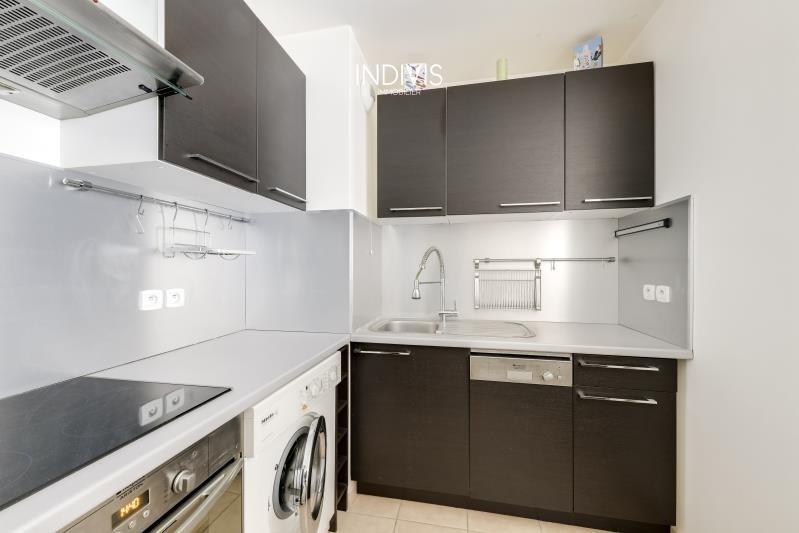 Vente appartement Puteaux 336000€ - Photo 5