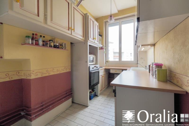 Vente appartement Lyon 9ème 212000€ - Photo 4