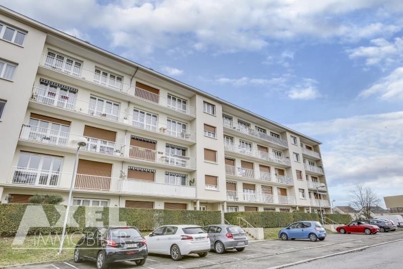 Sale apartment Bois d'arcy 175350€ - Picture 7