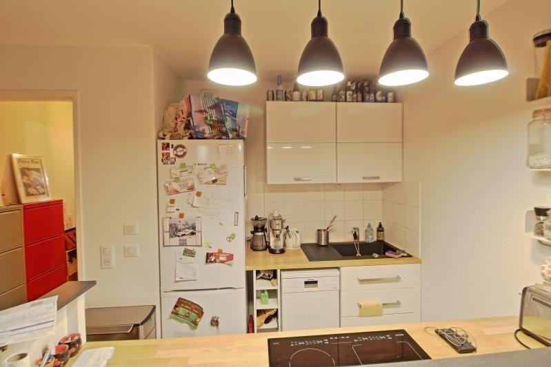 Sale apartment Paris 20ème 284000€ - Picture 5