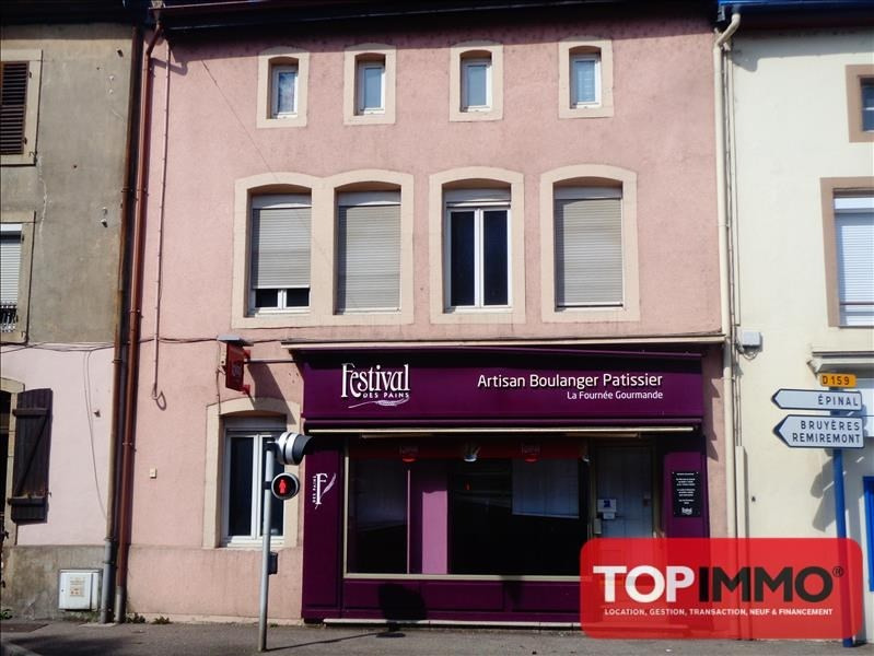 Vente immeuble Rambervillers 39000€ - Photo 1