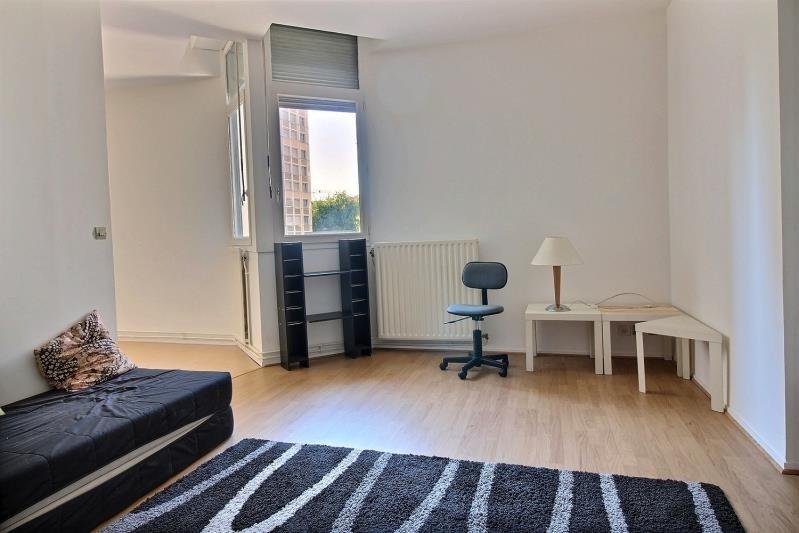 Vente appartement Villefranche sur saone 125000€ - Photo 1