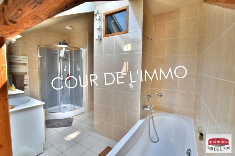 Vente appartement Ville en sallaz 250000€ - Photo 8
