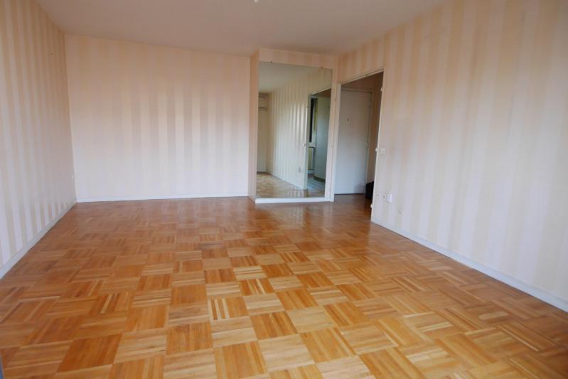 Vente appartement Lyon 7ème 85000€ - Photo 2