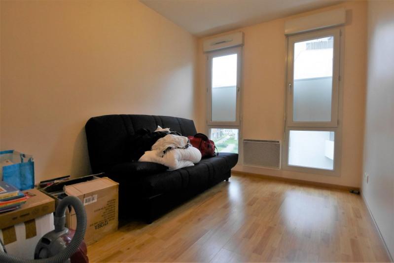 Vente appartement Lyon 7ème 235000€ - Photo 7