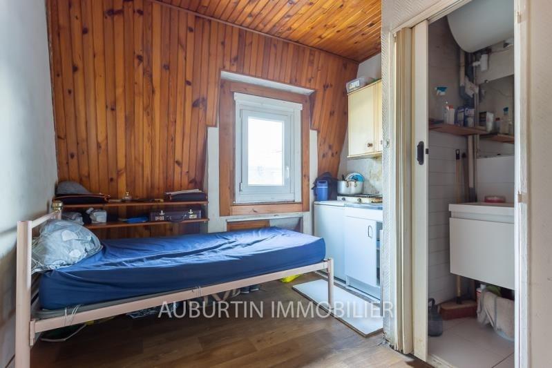 Vente appartement Paris 18ème 124000€ - Photo 1