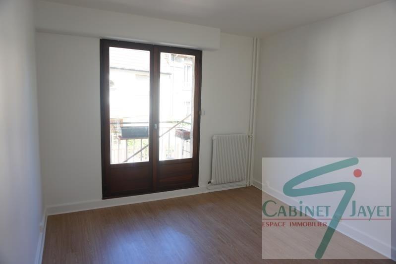 Location appartement Nogent sur marne 2100€ CC - Photo 7