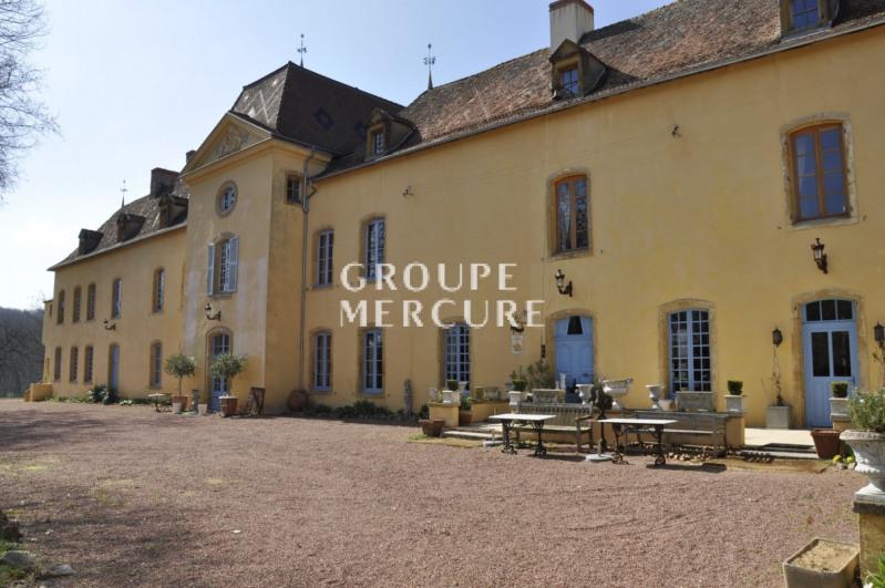 Vente de prestige château Roanne 1850000€ - Photo 2