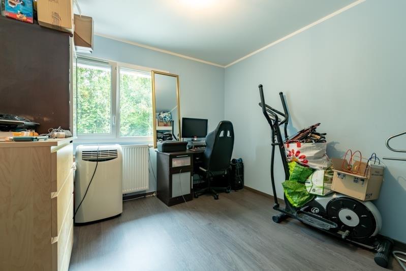 Vente appartement Ecole valentin 256000€ - Photo 7