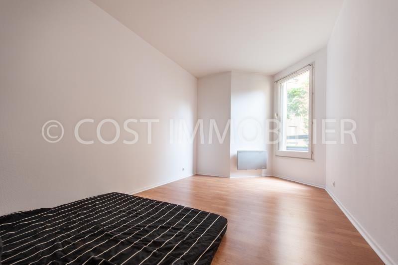Venta  apartamento Asnières 239000€ - Fotografía 4